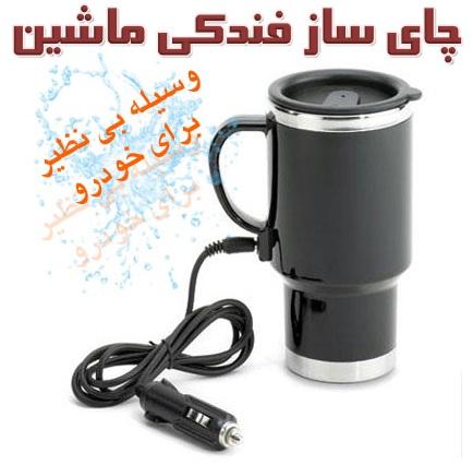 http://www.tvkala.com/media/editor_uploads/felax.jpg